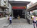 Exit 6, Daan Station 20180825.jpg