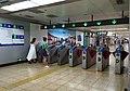 Exit faregates of L1 Xidan Station (20170710145344).jpg