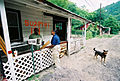 FEMA - 13865 - Photograph by Bob McMillan taken on 05-30-2002 in West Virginia.jpg