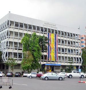 Faculty of Education Ramkhamhaeng University.jpg