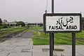 Faisalabad Station.jpg