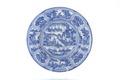 Fajansfat med blå kinesiserande underglasyrmålning - Skoklosters slott - 93320.tif