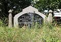 Familiengrab Brünell Jüdischer Friedhof Brühl-Rheinland.JPG