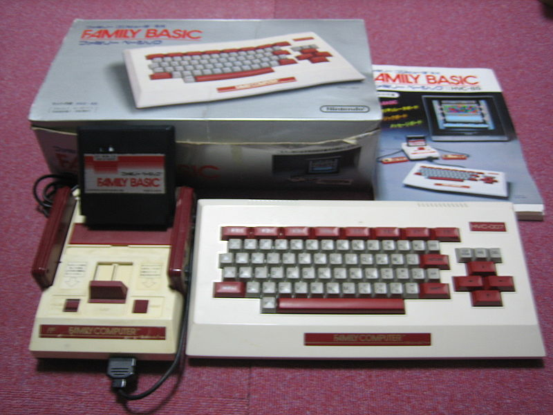 File:Familycomputer familybasic.jpg