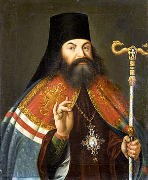 Theophan Prokopovich - A posthumous portrait from the mid-18th century
