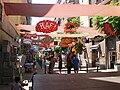 Festes majors de Gràcia 2010 - carrer Bruniquer 2.jpg