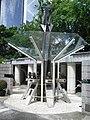 Fighting SARS Memorial Hong Kong.JPG