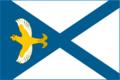 Flag of Borovsky (Tyumen oblast).png