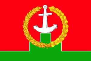 Matveyevo-Kurgansky District - Image: Flag of Matveyevo Kurgansky rayon (Rostov oblast)