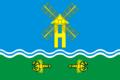 Flag of Novobatayskoe (Rostov oblast).png