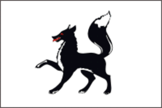Salekhard - Image: Flag of Salekhard (Yamal Nenetsia)