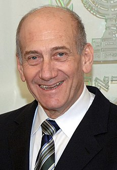 Flickr - Government Press Office (GPO) - P.M. Olmert with Shahar Peer and Udi Gal (cropped) (cropped).jpg
