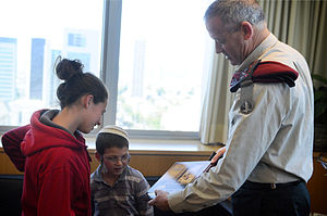 Itamar attack - Fogel Family Children Meet With IDF Chief of Staff
