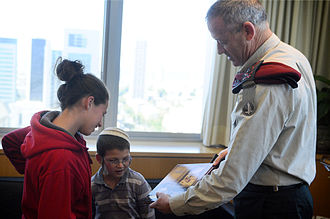 Itamar attack - Fogel Family Children Meet With IDF Chief of Staff