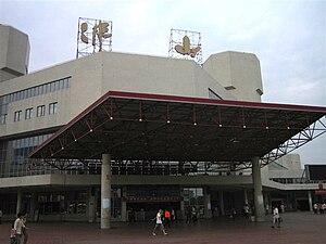 Foshan - Foshan railway station