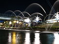 Fountain in Parque Fundidora.jpg