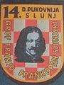 Franjo Frankopan Slunjski.jpg