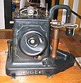 Freilichtmuseum Hagen, Singer fur sewing machine, 2009-09-20.jpg