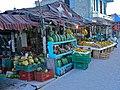 Fruit Stand - Tulum QR 2008.jpg