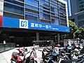 Fubon Bank (China) Suzhou Branch.jpg