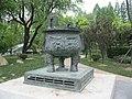 Fudan University - panoramio (5).jpg