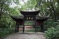 Fuhu Temple, Emei, 2017-09-19 01.jpg