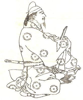 Fujiwara no Umakai - Fujiwara no Umakai drawn by Kikuchi Yōsai
