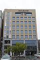 Fukuyama univ-20151121.jpg