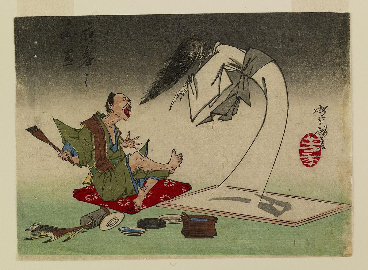 Funazu - Yoshitoshi ryakuga - Walters 95350.jpg