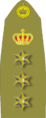 GR-ARMY-OF5 (1965).png
