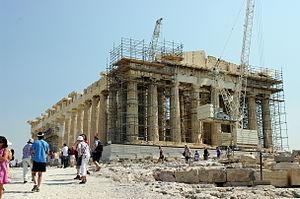 アテナイのアクロポリスの画像 p1_3
