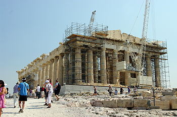 ギリシア建築 , Wikipedia