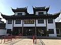 Gate of Fengjing Town.jpg