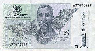 Niko Pirosmani - Niko Pirosmani on Georgian lari.