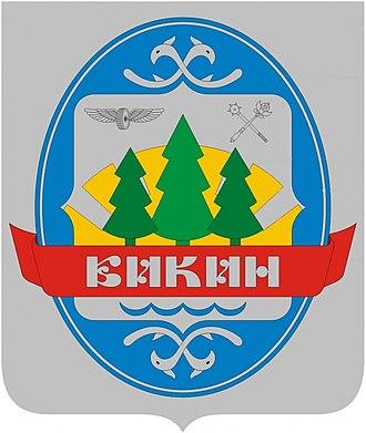 Bikin - Image: Gerb of the Bikin