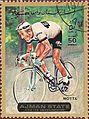 Gianni Motta 1972 Ajman stamp.jpg