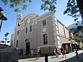 Gibraltar Cathedral of Saint Mary the Crowned, 13 July 2016 (10).JPG