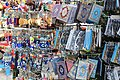 Gifts in the market of mosque, Prizren.jpg