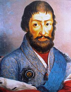 Giorgi XII of Georgia.jpg