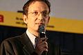 Giovanni De Mauro - Internazionale a Ferrara 2007 01.jpg