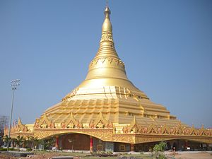 Vipassana movement - Global Vipassana Pagoda, a Burmese style pagoda in Mumbai where Vipassana meditation is taught in the tradition of Ba Khin.