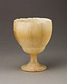 Goblet Inscribed with the Names of King Amenhotep IV and Queen Nefertiti MET 22.9.1 EGDP013330.jpg