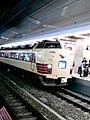 Good-Bye Raicho Express (4).jpg