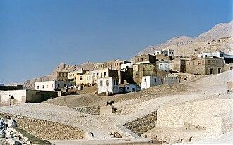 Kurna - Village of Qurna
