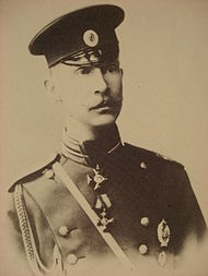 Grand Duke Dimtri Konstantinocih in his youth.JPG