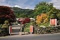 Grasmere Garden Village - panoramio.jpg