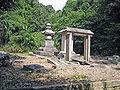 Grave of Matudaira Akinori.jpg