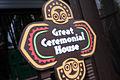 Great Ceremonial House (8378349758).jpg