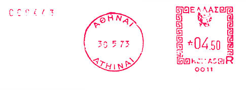 Greece stamp type C5.jpg