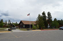 Grizzly and Wolf Discovery Center.JPG